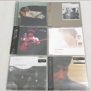 山崎まさよし!シングルCD6枚セット!