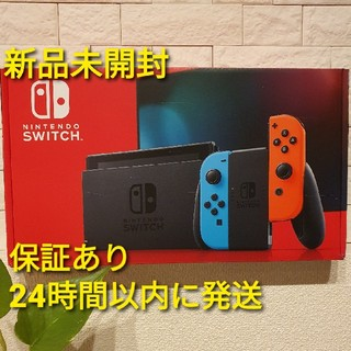 Nintendo Switch - Nintendo 任天堂 スイッチ 本体 Switch ネオン