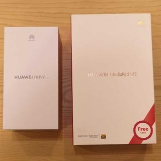 ANDROID - HUAWEI nova3とMediaPad M5 LTEのセット