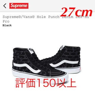 Supreme - Supreme Vans Hole Punch Denim Sk8-Hi Pro