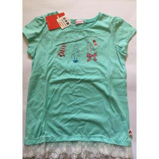 ミキハウス(mikihouse)の  新品未使用!MIKIHOUSE リーナちゃん♪手描き風ラメプリントTシャツ(Tシャツ/カットソー)