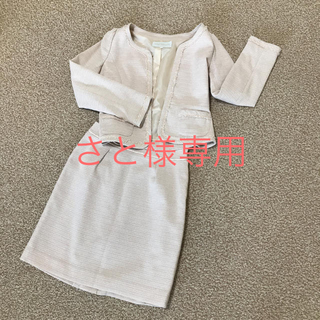 PROPORTION BODY DRESSING - BODY PROPORTION DRESSING 入学式 ツイードスーツ