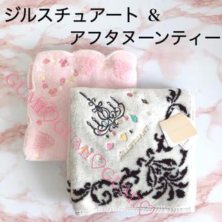 JILLSTUART - ハンカチ セット シャンデリア ダマスク グレー ブラック ハート 刺繍 ピンク