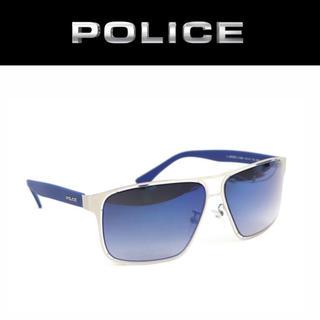 ポリス(POLICE)の【新品】POLICE サングラス OFFSIDE2 S8955-581B(サングラス/メガネ)