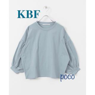 KBF - 新品同様!KBF♡ Tシャツ ボリュームスリーブ カットソー シャツ ブラウス