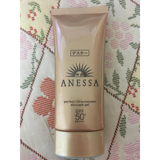 ANESSA(アネッサ)のアネッサ  パーフェクトUVスキンケアジェル コスメ/美容のボディケア(日焼け止め/サンオイル)の商品写真