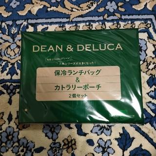 ディーンアンドデルーカ(DEAN & DELUCA)のDEAN&DELUCA 保冷バッグ&カトラリーポーチ(ポーチ)