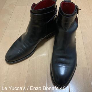 エンツォボナフェ(ENZO BONAFE)のLe Yucca's Enzo Bonafe 40 ジョッパーブーツ(ドレス/ビジネス)
