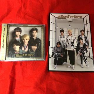 Johnny's - キンプリ King & Prince アルバム 初回限定盤A  B セット