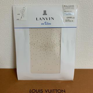 LANVIN en Bleu - ランバン ストッキング 新品