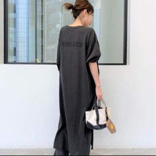L'Appartement DEUXIEME CLASSE - ★L'Appartement★PRINTED LONG DRESS