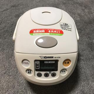 ゾウジルシ(象印)の炊飯器 Zojirushi NS-UC05(炊飯器)