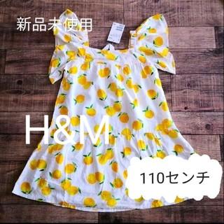 H&M - ◆新品未使用◆H&Mワンピース◆110センチ◆