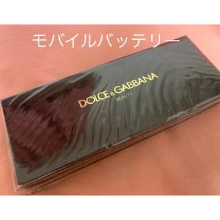 ドルチェアンドガッバーナ(DOLCE&GABBANA)のDOLCE&GABBANA beauty♡モバイルバッテリー♡非売品(バッテリー/充電器)