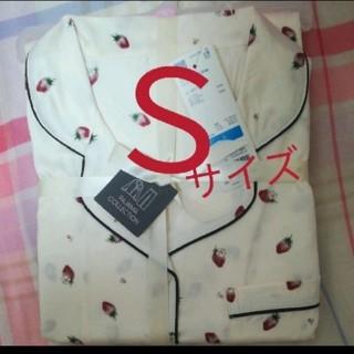 GU - 白 ジーユー サテン いちご パジャマ GU Sサイズ 長袖