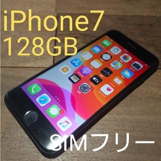iPhone - 完動品SIMフリーiPhone7本体128GBブラックau白ロム判定〇送料込