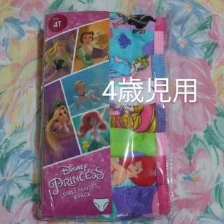 Disney - コストコ ディズニープリンセス ガールズパンツ 8枚 4歳児用 新品未開封品