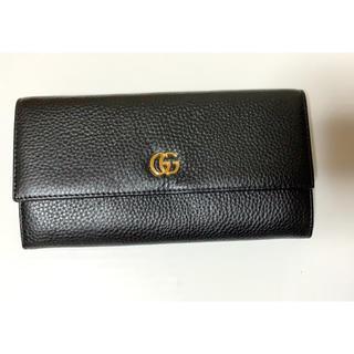 女性長財布