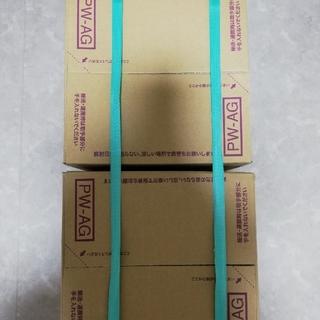 プレミアムウォーター(朝来) 12L×2本(ミネラルウォーター)