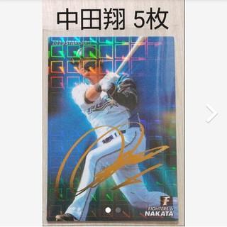 プロ野球チップス BBM 2019 2020 第1弾 第2弾 第3弾 侍ジャパン(スポーツ選手)