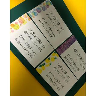 即購入歓迎♡ 手書きサンキューカード メッセージカード 30枚(カード/レター/ラッピング)