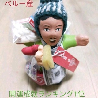 エケコ人形     ペルー産(置物)