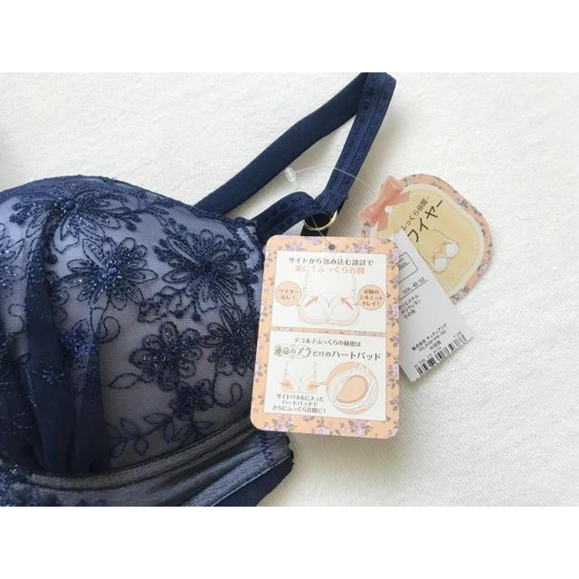 tutuanna(チュチュアンナ)のtutuanna / 運命のブラ ノンワイヤー ブラ・ショーツセット E75 レディースの下着/アンダーウェア(ブラ&ショーツセット)の商品写真