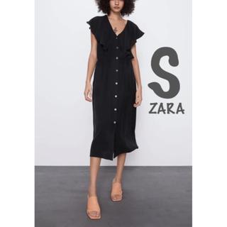 ZARA - 【新品・未使用】ZARA フリル付き ミディ丈 ワンピース S