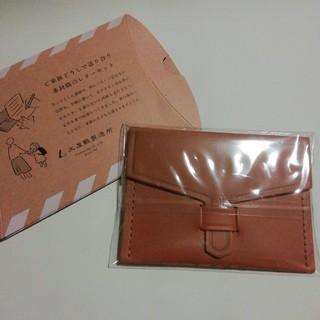 ツチヤカバンセイゾウジョ(土屋鞄製造所)の土屋鞄製造所 革カードケース(パスケース/IDカードホルダー)