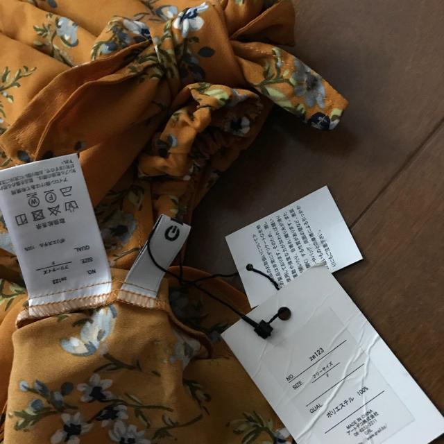 GRL(グレイル)の新品【GRL】ボリュームリボンスリーブ花柄オフショルトップス マスタード  レディースのトップス(シャツ/ブラウス(長袖/七分))の商品写真