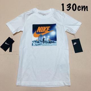 NIKE - 新品:NIKE Tシャツ 130cm