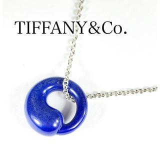 Tiffany & Co. - ティファニー ラピスラズリ エターナルサークル ネックレス シルバー