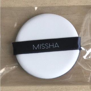 ミシャ(MISSHA)のミシャ クッションファンデーション パフ 1枚(パフ・スポンジ)