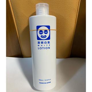 イシザワケンキュウジョ(石澤研究所)の透明白肌 ホワイトローション(化粧水/ローション)