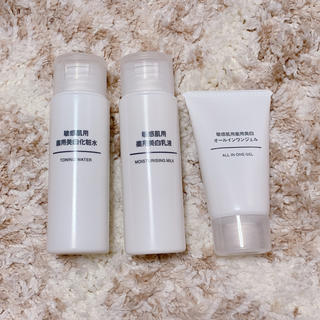 ムジルシリョウヒン(MUJI (無印良品))の敏感肌用薬用美白のミニボトルセット(化粧水/ローション)