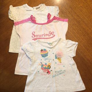 サンカンシオン(3can4on)のUzuland & サンカンシオン 半袖 Tシャツ 95 3点セット まとめ売り(Tシャツ/カットソー)