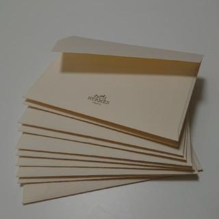 エルメス(Hermes)のHERMESミニ封筒10枚(カード/レター/ラッピング)