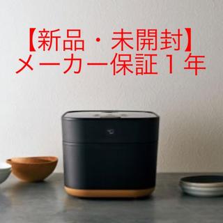象印 - 【新品・未開封】象印 STAN. スタン 炊飯器 黒 NW-SA10-BA