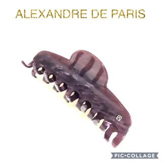 アレクサンドルドゥパリ(Alexandre de Paris)のクーポン発行中 アレクサンドル ヘアクリップ パープル マーブル(バレッタ/ヘアクリップ)