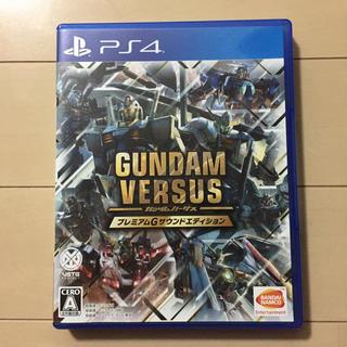 PlayStation4 - 【送料無料】ガンダムバーサス  プレミアムGサウンドエディション