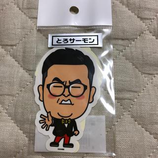 とろサーモン(お笑い芸人)
