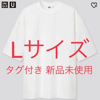 UNIQLO - 新品未使用 L UNIQLO エアリズムコットンオーバーサイズTシャツ 白