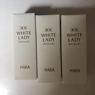 ハーバー(HABA)のHABAハーバー 薬用ホワイトレディ美容液  10mLx3本(美容液)