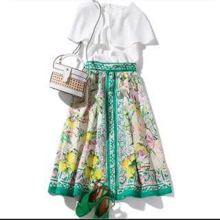 Chesty - 最終価格❤️新品タグ付💚chesty レモンプリントスカート サイズ1
