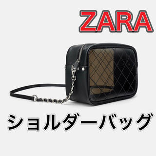 ZARA - 美品 大人気 完売 ザラ ショルダーバッグ クリアバック 黒 レディース