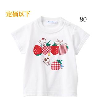familiar - 新品 ファミリア    半袖Tシャツ 80 いちご