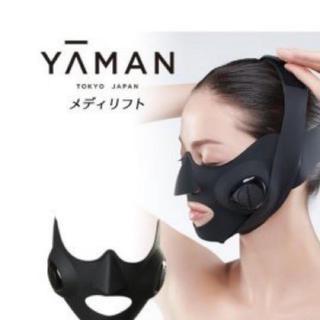 ヤーマン(YA-MAN)の新品 YA-MAN EP-14BB-8 メディリフト(フェイスケア/美顔器)