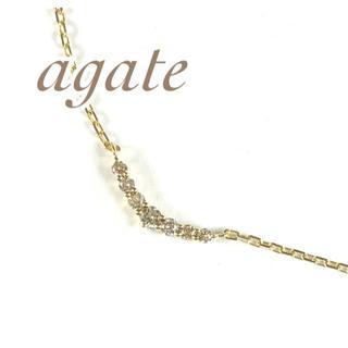 agete - アガット agate ダイヤ K10YG エタニティ ネックレス