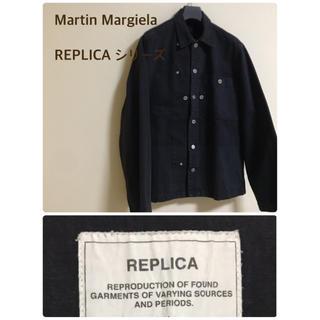 マルタンマルジェラ(Maison Martin Margiela)のマルジェラ ワークジャケット レプリカ(その他)