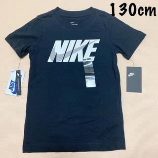 NIKE - 新品:NIKE ロゴTシャツ 130cm